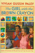 The Girl with the Brown Crayon 0 9780674354395 0674354397