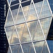 Hearst Tower 0 9783791344935 3791344935