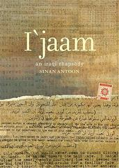 I'jaam 1st Edition 9780872864573 087286457X