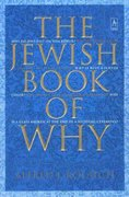 The Jewish Book of Why 0 9780142196199 0142196193