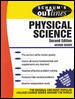 Schaum's Outline of Physical Science 2nd edition 9780070044197 0070044198