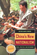 China's New Nationalism 1st edition 9780520244825 0520244826
