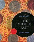 The Middle East 11th Edition 11th edition 9780872893696 0872893693