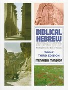 Biblical Hebrew Step by Step 3rd edition 9780801061516 0801061512