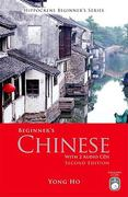 Beginner's Chinese 2nd Edition 9780781812573 0781812577