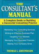 The Consultant's Manual 1st edition 9780471008798 0471008796