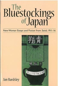 The Bluestockings of Japan 0 9781929280445 1929280440