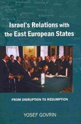 Israel's Relations with the East European States 0 9780853038931 0853038937
