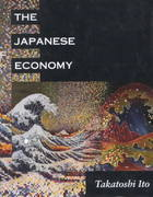 The Japanese Economy 1st Edition 9780262090292 0262090295