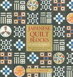 Japanese Quilted Blocks to Mix and Match 0 9781568363653 1568363656
