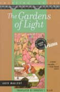The Gardens of Light 0 9781566562485 1566562481