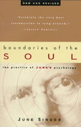 Boundaries of the Soul 1st Edition 9780385475297 0385475292