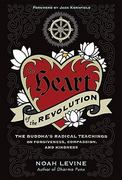 The Heart of the Revolution 1st Edition 9780061711244 0061711241