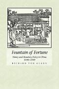 Fountain of Fortune 0 9780520204089 0520204085