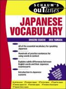 Schaum's Outline of Japanese Vocabulary 1st Edition 9780071763295 0071763295