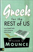 Greek for the Rest of Us 1st Edition 9780310282891 0310282896