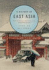 A History of East Asia 1st Edition 9780521731645 052173164X
