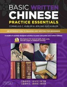 Basic Written Chinese Practice Essentials 1st Edition 9780804840170 0804840172