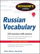 Schaum's Outline of Russian Vocabulary 1st Edition 9780071756440 0071756442