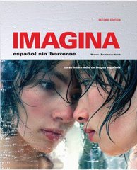 Imagina with Supersite Code 2nd Edition 9781605762487 1605762482