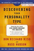 Discovering Your Personality Type 1st Edition 9780547527604 0547527608