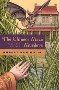 The Chinese Maze Murders 0 9780226848785 0226848787