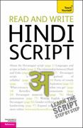 Read and Write Hindi Script: A Teach Yourself Guide 2nd edition 9780071759922 0071759921