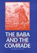 The Baba and the Comrade 1st Edition 9780253214300 0253214300