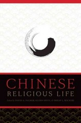 Chinese Religious Life 1st Edition 9780199731381 0199731381