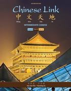 Character Book for Chinese Link 2nd Edition 9780205783762 0205783767