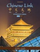 Chinese Link 2nd Edition 9780205782802 0205782809