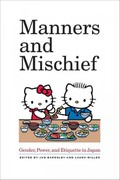 Manners and Mischief 0 9780520267848 0520267842