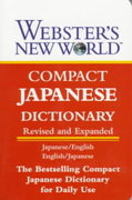 Webster's New World Compact Japanese Dictionary 2nd edition 9780028617268 0028617266