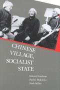Chinese Village, Socialist State 0 9780300054286 0300054289