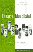 Pioneers of Islamic Revival 2nd edition 9781842776155 1842776150