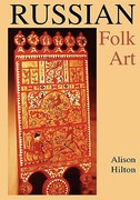 Russian Folk Art 1st Edition 9780253223357 0253223350