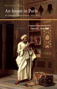 An Imam in Paris 1st Edition 9780863564079 0863564070