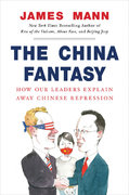 The China Fantasy 0 9780670038251 0670038253