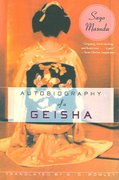 Autobiography of a Geisha 1st Edition 9780231129510 0231129513