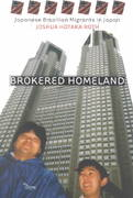 Brokered Homeland 0 9780801488085 0801488087