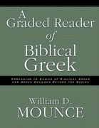 Graded Reader of Biblical Greek 1st Edition 9780310205821 0310205824