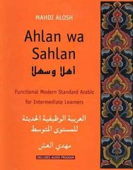 Ahlan wa Sahlan: Intermediate Arabic (Student Text) 0 9780300103786 0300103786