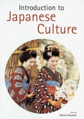 Introduction to Japanese Culture 0 9780804820561 0804820562