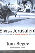 Elvis in Jerusalem 1st edition 9780805070200 0805070206