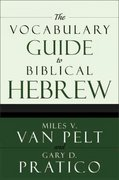 Vocabulary Guide to Biblical Hebrew 1st Edition 9780310250722 0310250722