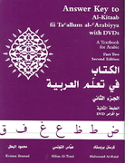 Answer Key to Al-Kitaab Fii Ta Callum Al-Arabiyya 2nd edition 9781589010970 1589010973