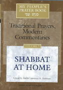 My People's Prayer Book--Shabbat at Home 0 9781879045859 1879045850