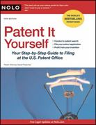 Patent It Yourself 15th edition 9781413313826 1413313825