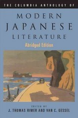 The Columbia Anthology of Modern Japanese Literature 1st Edition 9780231530279 0231530277
