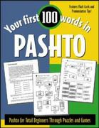 Your First 100 Words in Pashto 1st edition 9780071412230 0071412239